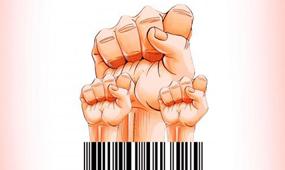 285-in-170-resistance-economics