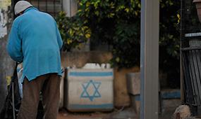 فقر در اسرائیل