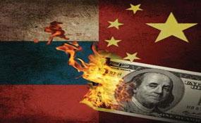 اقتصاد روسیه و چین , پیمان دوجانبه پولی , قرارداد گاز قرن