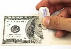 پیمان دوجانبه پولی-دلارزدایی-پیمان پولی دوجانبه-اقتصاد چین