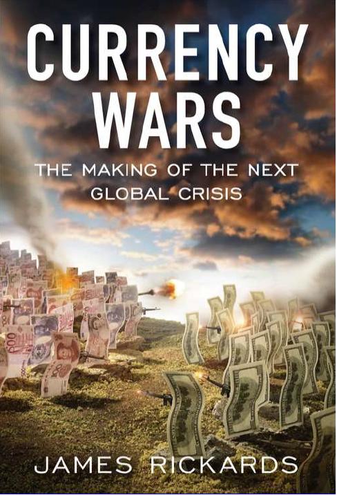 کتاب جنگ های ارزی